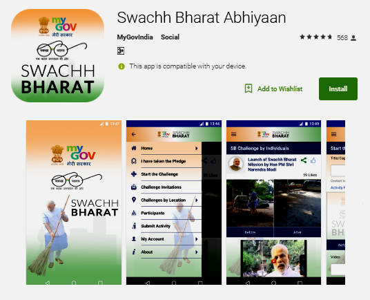 Image result for swachh app